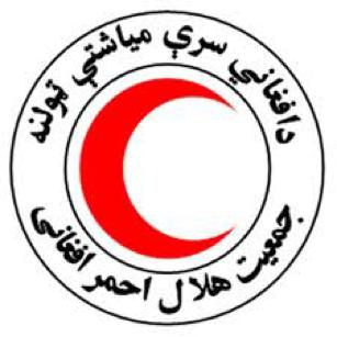 COAM partners with the Afghan Red Crescent Society (ARCS)